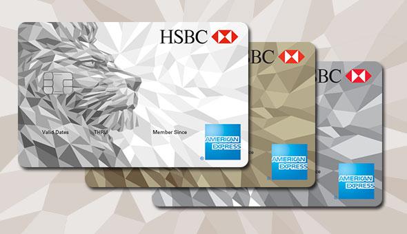 Tarjetas de Crédito Amercian Express HSBC
